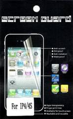 液晶保護フィルム iPhone4S/4用 (アイホンアイフォン) 同封OK□普通郵便OK