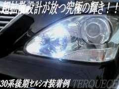 超LED】ティアナJ31系32系前期後期/ポジションランプ超拡散6連ホワイト