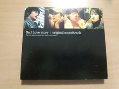 韓国ドラマサントラCD「悲しき恋歌」ユンゴン,ソン・スンホン2CD