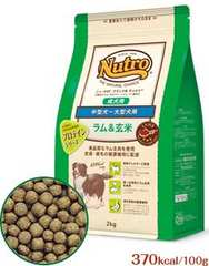 ナチュラルチョイス ラム&玄米 中型犬〜大型犬 成犬用 13.5キロ