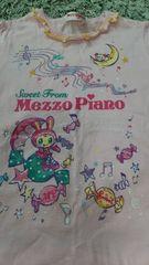 メゾピアノ130
