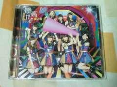 CD+DVD HKT48 最高かよ Type-B