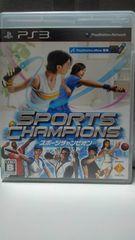PS3 スポーツチャンピオン