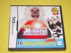 DS★Petz Monkeyz モンキーズ おサルといっしょに楽しくあそぼう