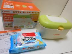 3307★1スタ★Combi/コンビ クイックウォーマー&おしり拭きセット 赤ちゃん用品