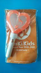 Kinki Kids◇〜君も堂本Family〜ペンライト◇中古
