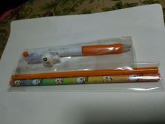 ざっくぅ文房具ボールペン&鉛筆2種類ざっくう新品