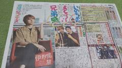 2018.7.28 日刊スポーツ「伊野尾慧」ラスト�@