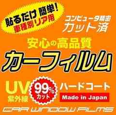 MINI ミニ 5ドア XS15 (F55) カット済みカーフィルム