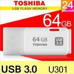 2個セット 東芝 USBメモリ 64GB USB3.0 海外向けパッケージ品