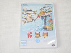 DVD★釣りキチ三平 12 レンタル用