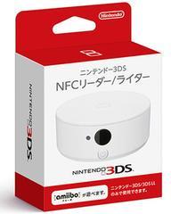 新品即決 ニンテンドー3DS NFCリーダー/ライター 送料無料