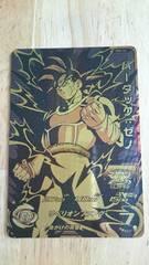 スーパードラゴンボールヒーローズ☆PBS-16「バーダック:ゼノ」