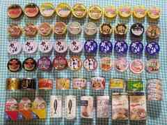 送料¥500【食品まとめ売り】缶詰めセット★