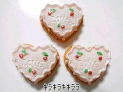 <スイーツ>デコパーツハート型*LOVEケーキ3個セット