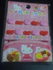お弁当アレンジ!!ハローキティダイカットピックス2柄10本セット