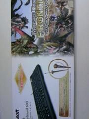 「モンスターハンターフロンティアオンラインスペシャルエディションUSBキーボード」PC・Xbox360モンハン
