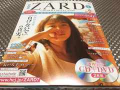 ZARD CD&DVD COLLECTION セブンイレブン限定特製ピンナップ付き