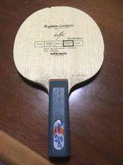 卓球 ラケット バタフライ