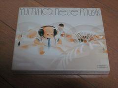CD2枚組■松任谷由実■『ノイエ・ムジーク』ベスト盤全30曲■