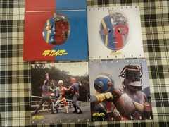 「人造人間キカイダー」LD-BOX+「キカイダーメモリアル」LD