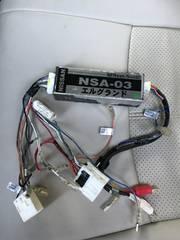nsa-03 エルグランド用ビートソニック