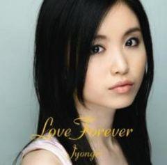 JYONGRI LOVE FOREVER 帯付(青山テルマ May J)