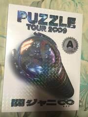 激レア!PUZZLE TOUR 2009 ∞show ドキュメント盤(未開封)