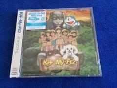 Kis-My-Ft2 光のシグナル ドラえもんコラボ盤[CD+DVD]