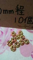 ネイルサイズ小さな樹脂ドーナッツ10個ジェルネイルにも!