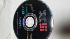 中古品トヨタ&ダイハツ純正DVDボイスナビ2004年全国版の地図ディスク1枚