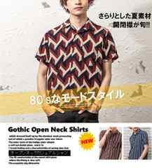 最旬♪80'sな雰囲気のオープンネックシャツ3色M-XL
