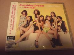 †Happiness†最新single†通常盤†SunshineDream