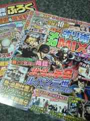 ぱちんこオリ術メガMIX Vol.36 付録DVD2枚付き
