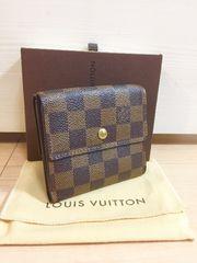 1円 ◆正規品◆ 超美品 ルイヴィトン ダミエ Wホック 財布