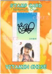 中村知世 直筆サイン入りSTAMP カード さくら堂06 1/1
