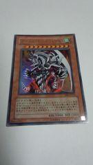 遊戯王 DP2版 アームド・ドラゴンLV10(ウルトラ)