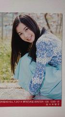 乃木坂46 佐々木琴子 特典 写真
