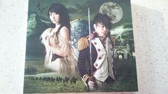 水樹奈々×T.M.Revolution「革命デュアリズム」初回DVD付/西川貴教