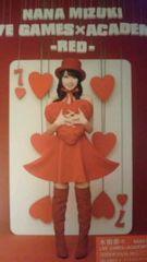 送込水樹奈々☆LIVE GAMESxACADEMY RED