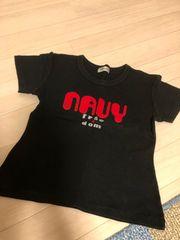 NAVY のロゴが可愛いTシャツ ブラック