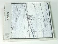 Laputa CD 眩〜めまい〜暈 廃盤