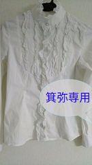 鈴丹:縦フリル白BL◆ガーリー/ゴスロリ系◆17日迄の価格即決