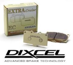 DIXCEL エクストラクルーズ ワゴンR MC21S/MC22S/MC11S/MC12S