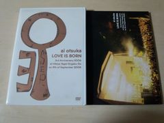 大塚愛DVD「LOVE IS BORN 3rd Anniversary 2006 at Hibiya Yagai