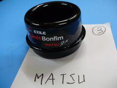 EXILE コカ・コーラZERO  ボンフィン MATSU