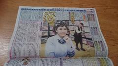 「久本雅美」2019.3.24日刊スポーツ