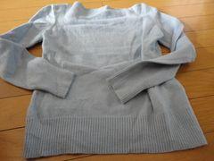 ブルーセーター 小さめM 【USED】