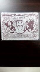 デュエルマスターズ 9億デュ円