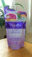 花王*Segreta/セグレタ*ふっくらボリュームシャンプー つめかえ用285ml